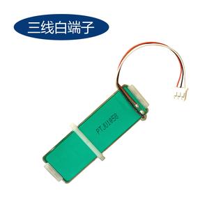 压电陶瓷弯曲型驱动片(三线白色端子线)【QDTE60-4】